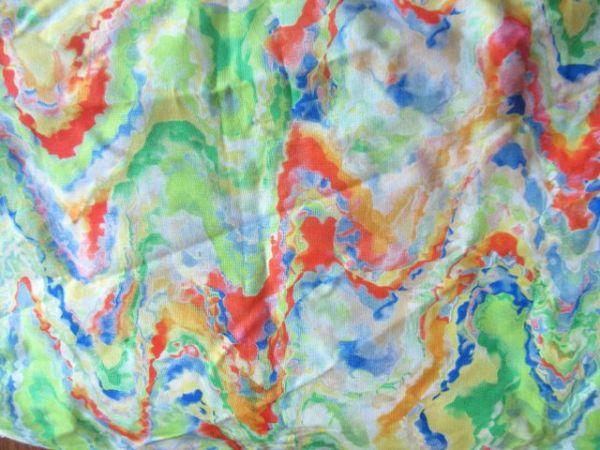 ugly fabric challenge